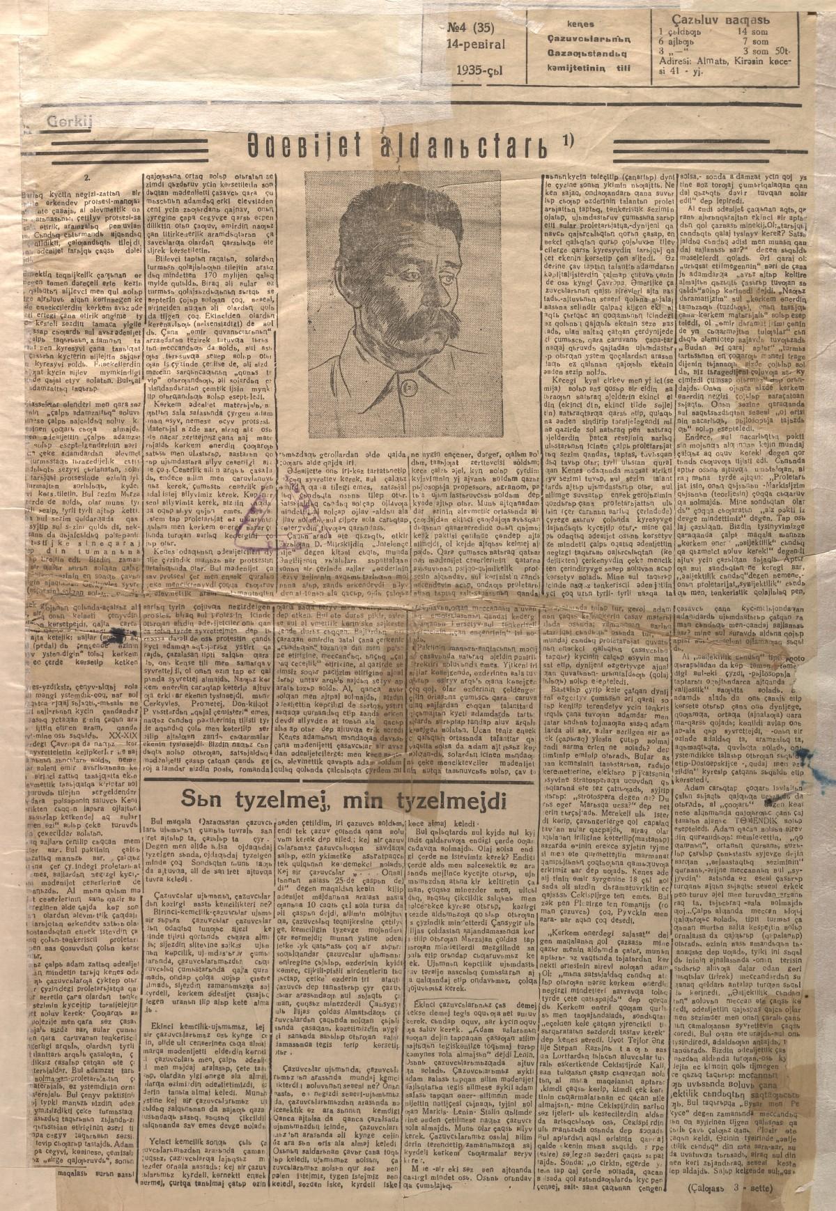 KAZ. ADEBIETY.1935