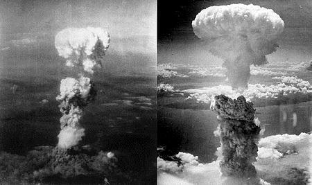 атом бомба