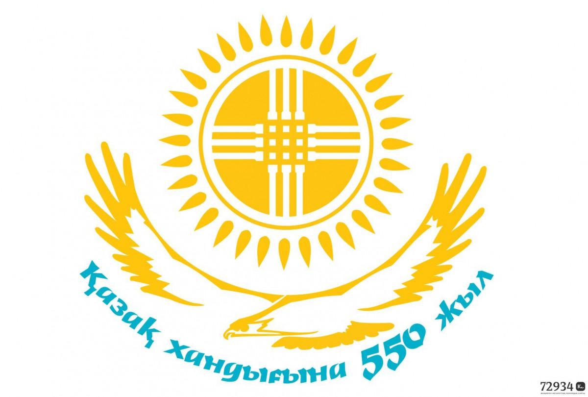 1434083493_logotip-550-zhyl