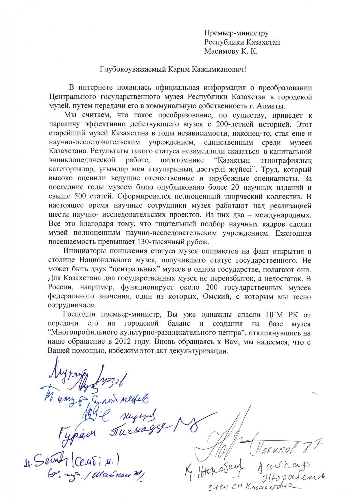 Masimovu_n