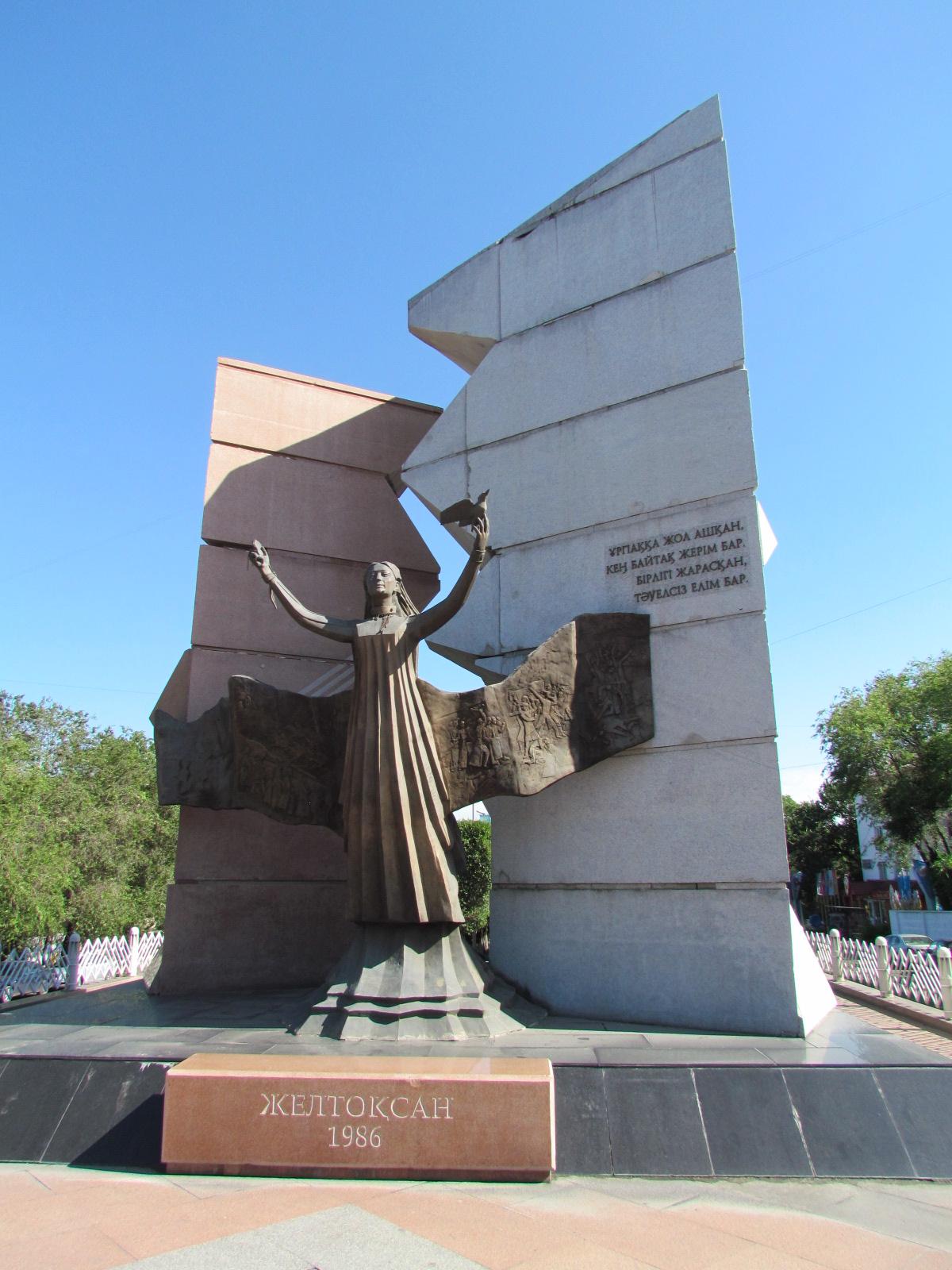 Zheltoksan_Monument