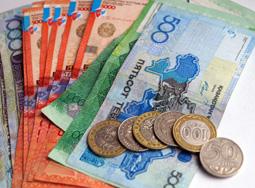 1450172132_money1_etoday.kz