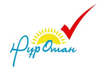Нур Отан_лого