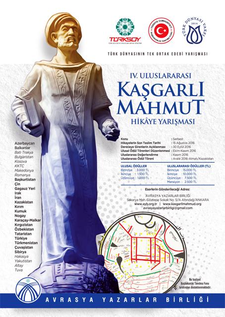 KasgarliBrosur14x20cm