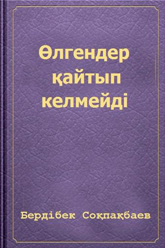 24-bet-suret-kollazh-a-1
