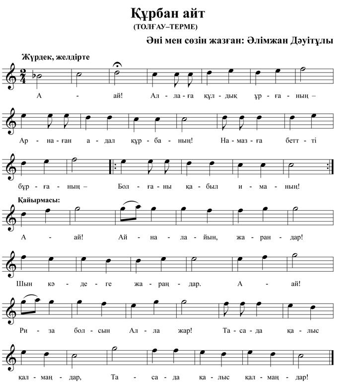 28-rban-ajt