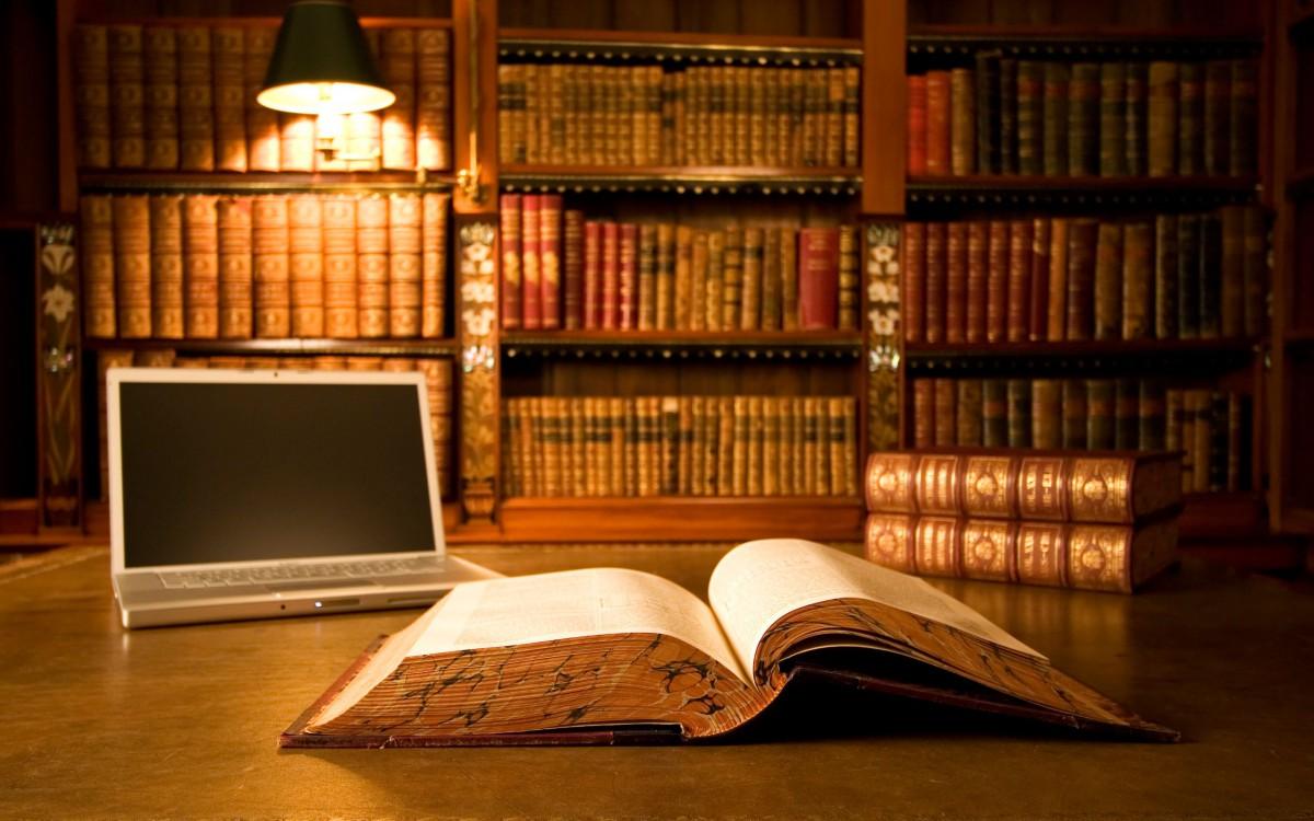 Кітап – қазына, кітап – байлық…