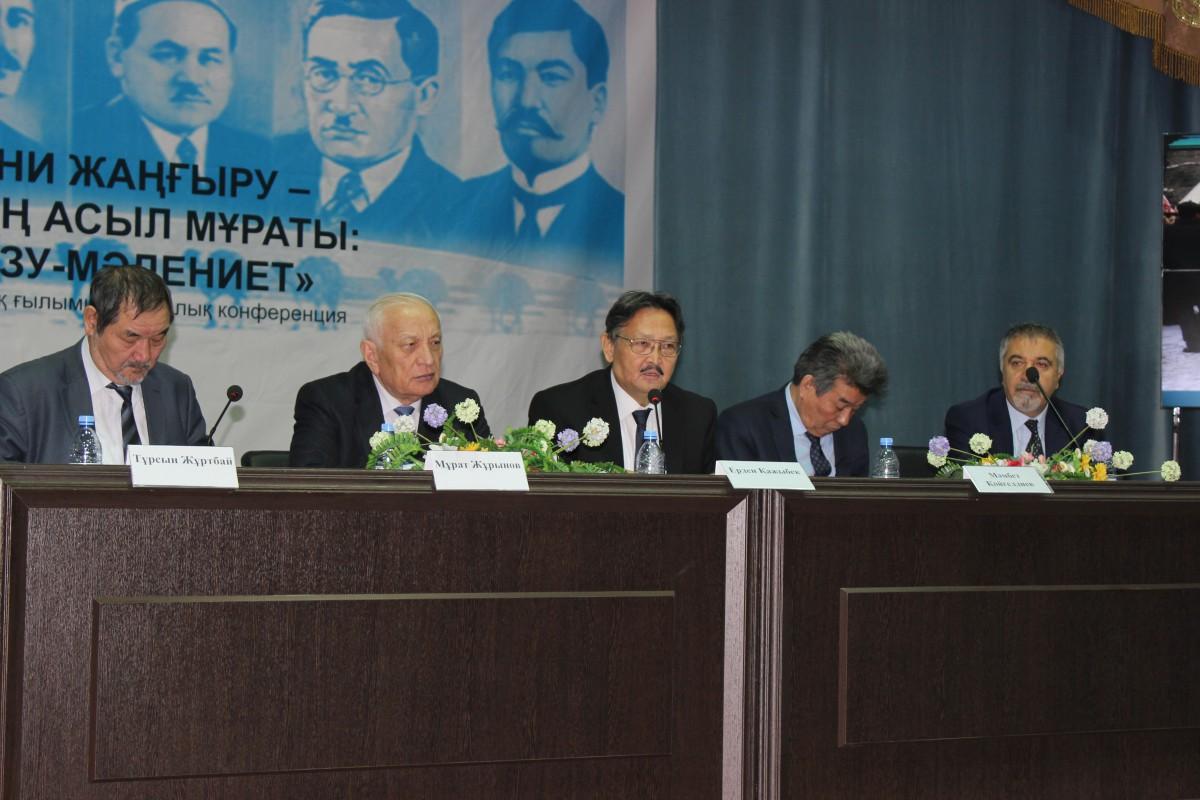«Алашқа» арналған сіргежияр конференция