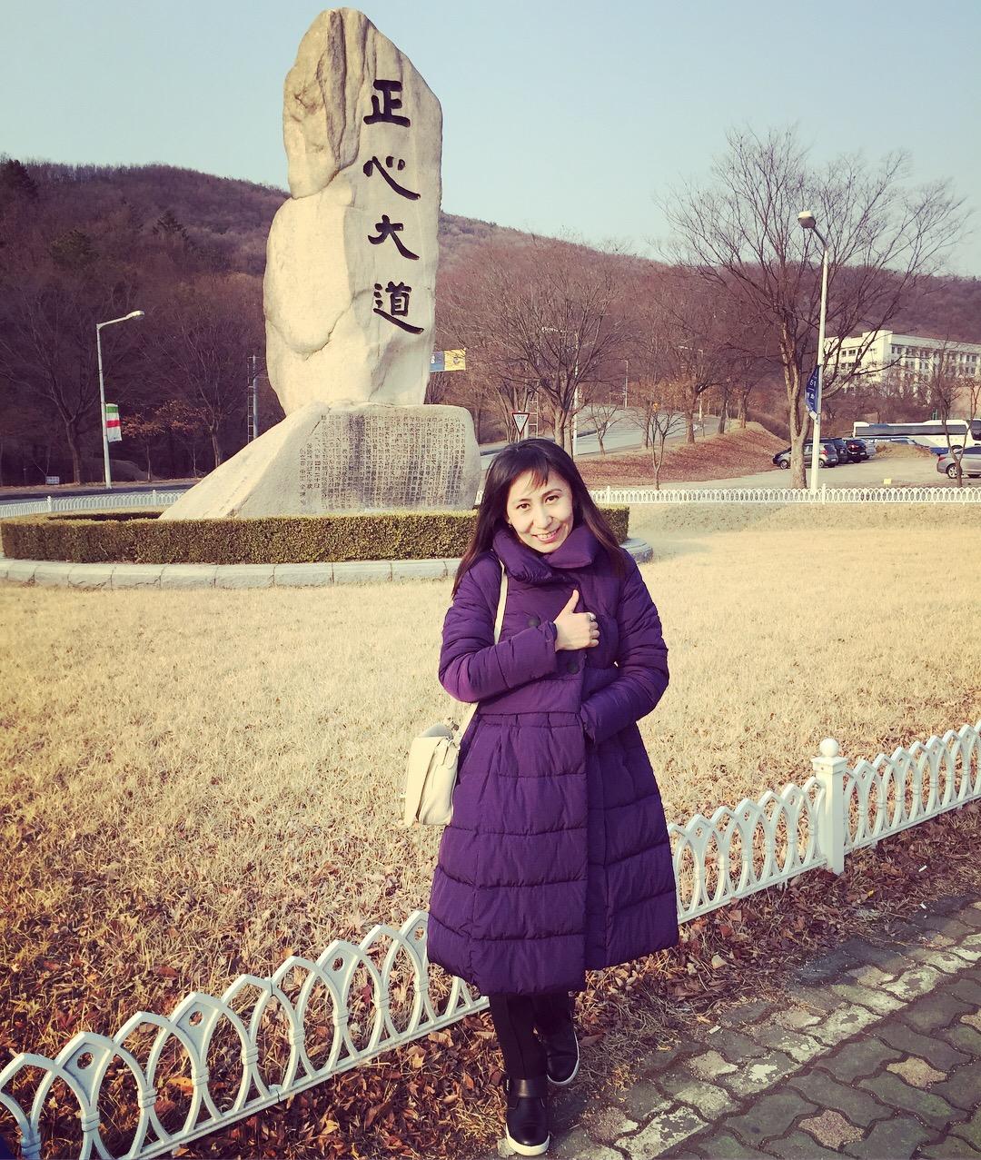Ғылымы – теңіз, білімі – кеніш Корея