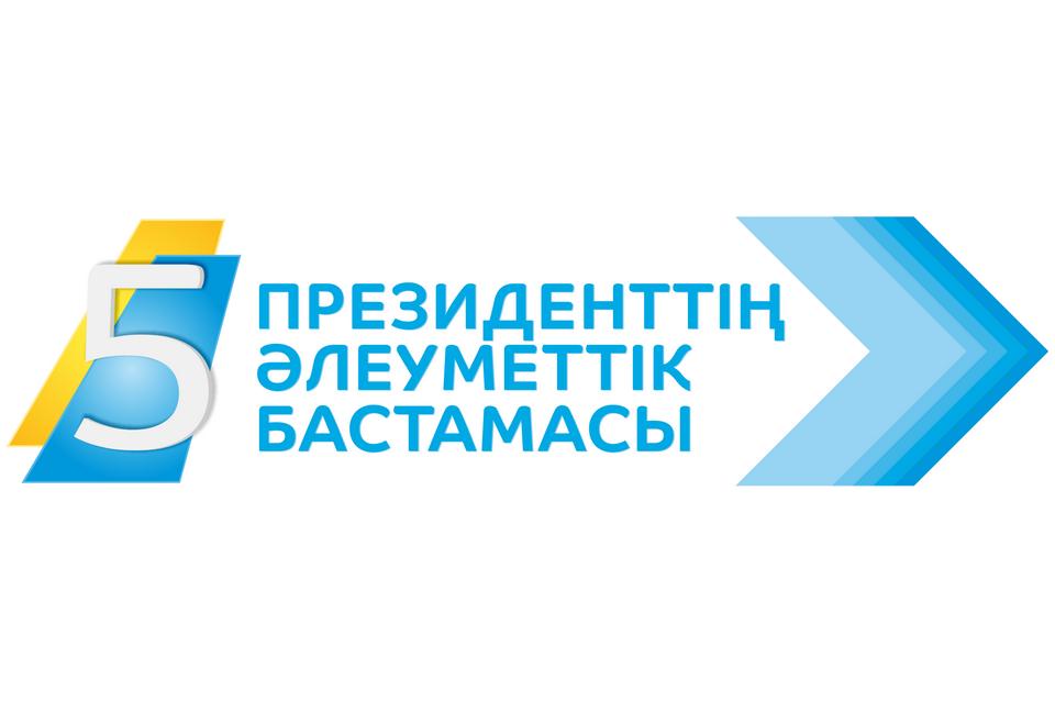 """""""7–20–25"""" халық күткен бағдарлама"""