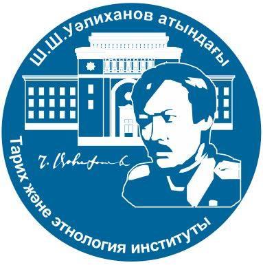 """""""Астана – Еуразия жүрегі"""""""