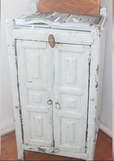 Абайдың шкафы