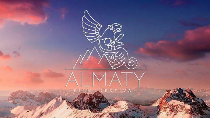 Алматыда алғаш рет  «Almaty Film Festival» өтеді
