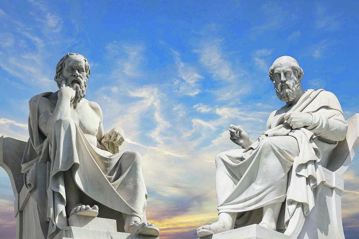 Білмегеніңізді білуге жетелейтін ғылым