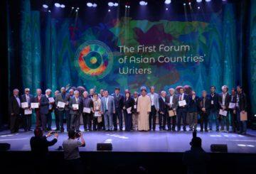 Азия форумы: күрмеуі көп күрделі әлемнің сұхбат алаңына айналды