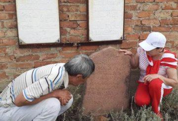 Серік Байхонов. Ғажайып тұнған жер