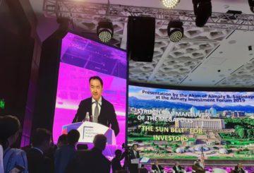 Алматыда халықаралық инвестициялық форум өтті