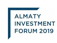 «ALMATY INVESTMENT FORUM – 2019» ФОРУМЫ ӨТЕДІ