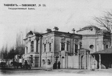 Ташкент: қазақ мәдени орталығының ыдырауы