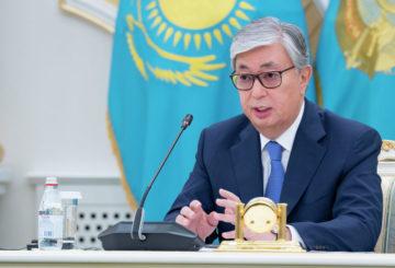 Президент Қасым-Жомарт Тоқаевтың мәлімдемесі (толық мәтін)