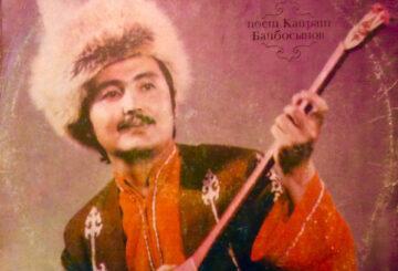 Қайрат Айтбаев. Әнші