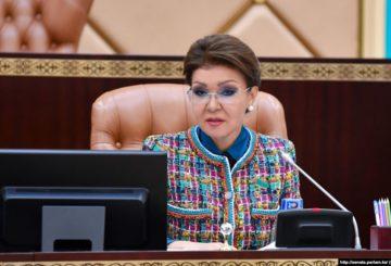 Дариға Назарбаева қызметінен кетті