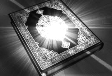 КРЕАТИВТІ ОЙЛАУ ЖӘНЕ ИСЛАМ ДІНІ