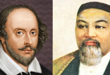 Абай мен Шекспир