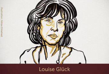 Луис Глюк: Мен ғашық болғаннан кейін қылмыскер болдым