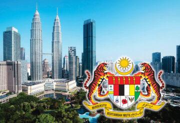 Малайзия... мейірім мен мінез