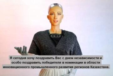 «Ұлы дала мұрагерлері»: NIS оқушыларын белгілі қазақстандықтар мен робот София құттықтады