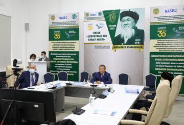 Даңқты шопан, «Дала академигі» Жазылбек Қуанышбаев