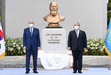 ҚР Президентінің Оңтүстік Кореяға сапары